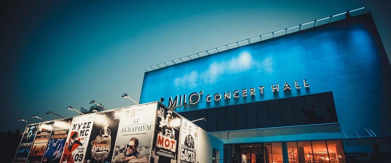 Millo_Concert_Hall1