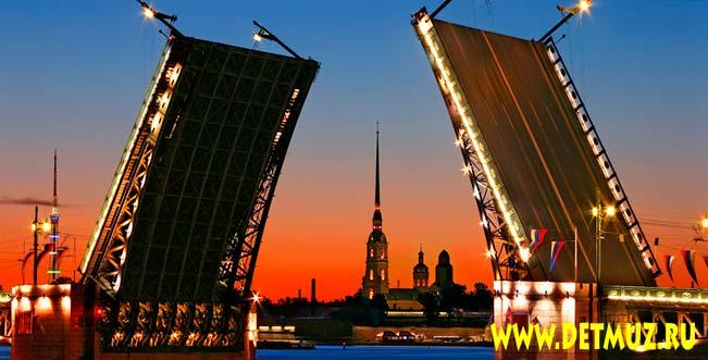 Санкт-Петербург. Конкурс Мы вместе